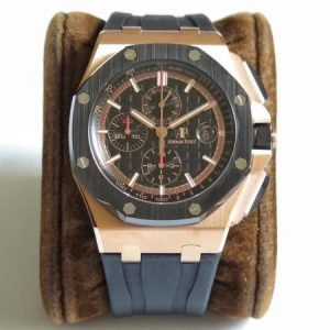 Audemars Piguet Royal Oak Offshore Replica Watch Dubai