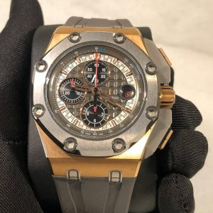 Audemars Piguet Royal Oak Offshore Copy Dubai